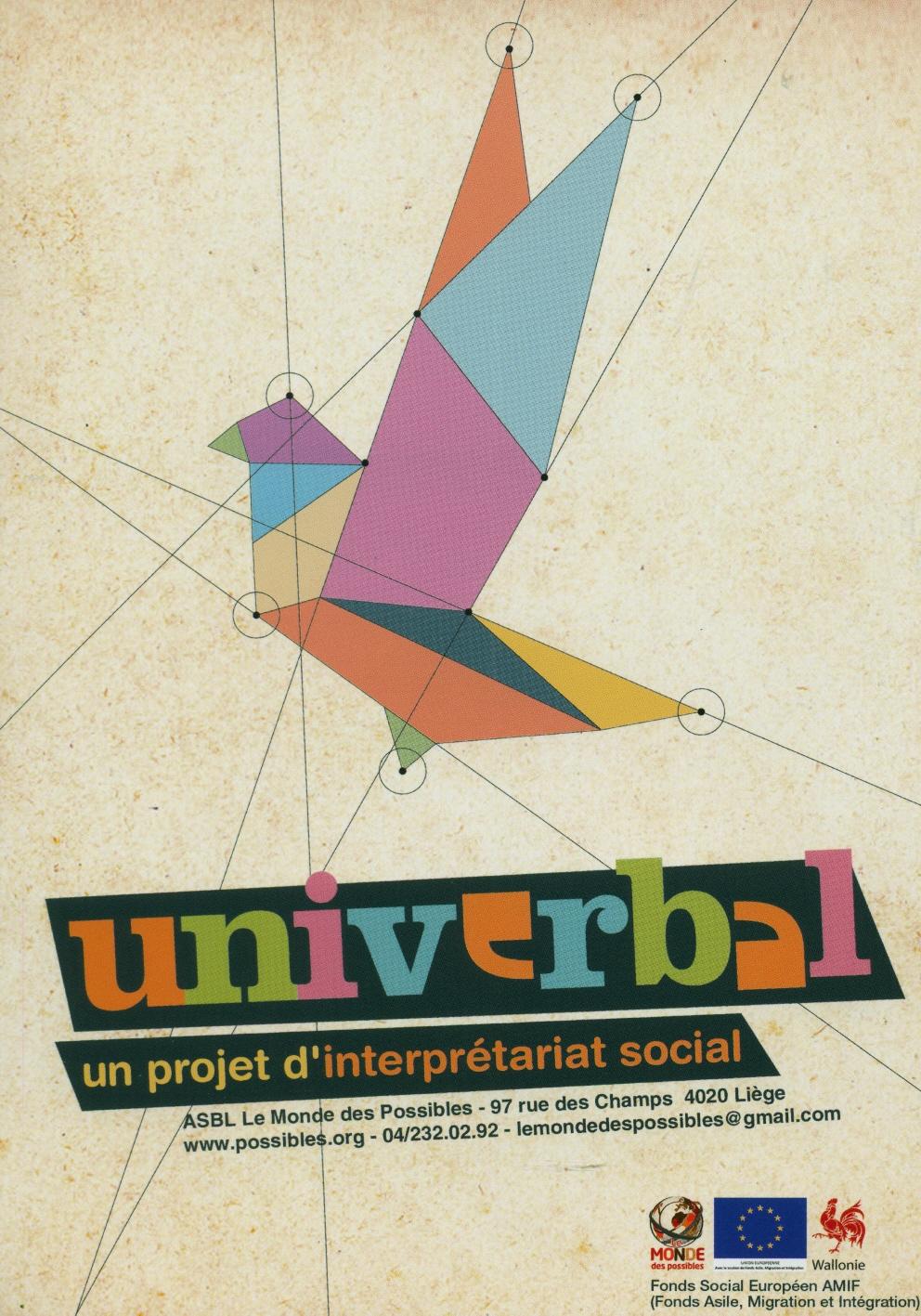 12 avril 2016 - Lancement du projet d'interprétariat communautaire UNIVERBAL